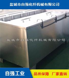 非标定制超声波清洗机厂家直销工业超声波清洗设备汽车轴承清洗