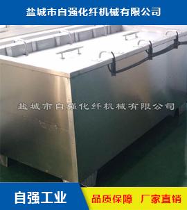 汽车配件超声波清洗机线路板专用超声波清洗设备厂家