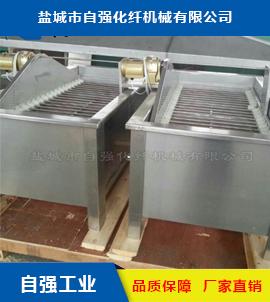 工业超声波清洗机五金零件超声波清洗设备