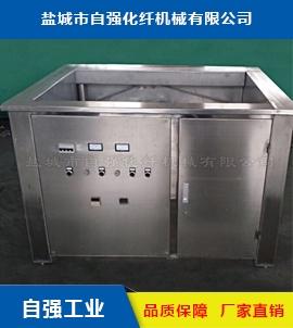 金属工件超声波清洗机