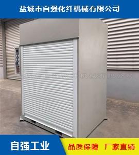 厂家直销低温烘箱工业烘箱控温精准恒温烘箱烘干固化炉