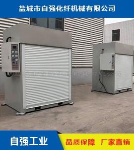 环保低温烘箱工业烘烤箱热风循环烘箱