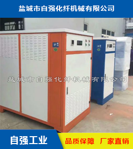 工业电采暖炉家用电磁采暖炉非标定制