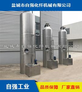 不锈钢尾气喷淋吸收塔活性炭箱废气处理设备