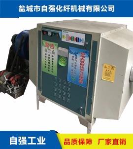 光氧催化废气处理设备厂家直销环保检测设备