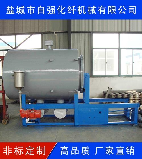 卧式真空清洗炉烧网机φ10001500可非标定制
