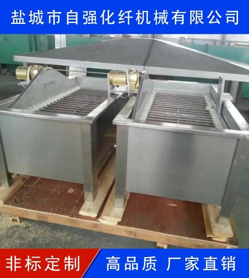 除污除油超声波清洗机工业五金件清洗专用