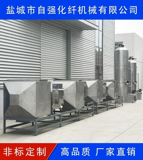 304不锈钢喷淋塔工业尾气处理设备