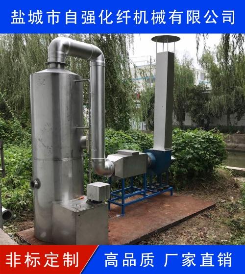 工业尾气处理处理设备不锈钢喷淋塔光氧催化环保处理塔