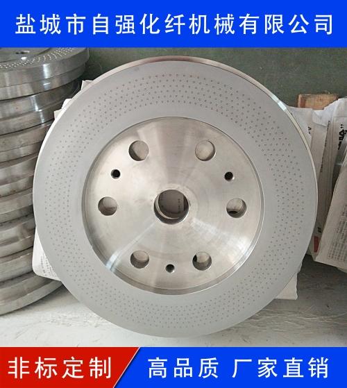 化纤喷丝板 纺丝组件涤纶喷丝板熔喷喷丝板