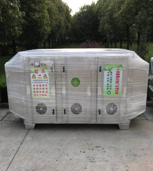 莆田光氧催化环保型废气处理设备尾气净化系统